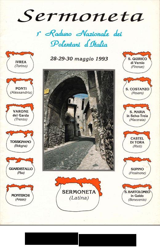 1993_SERMONETA